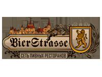 Новый пивной ресторан BierStrasse
