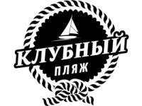 Удачный микс активностей на берегу Минского моря