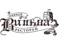 Вильна - новый пивной ресторан литовской и белорусской кухни в Минске.