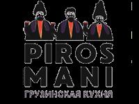 «Пиросмани» – самобытное гостеприимство с современным оснащением